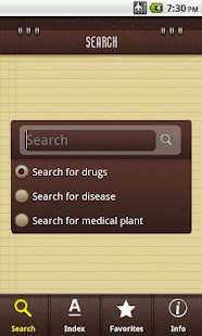 Medical Handbook - screenshot thumbnail