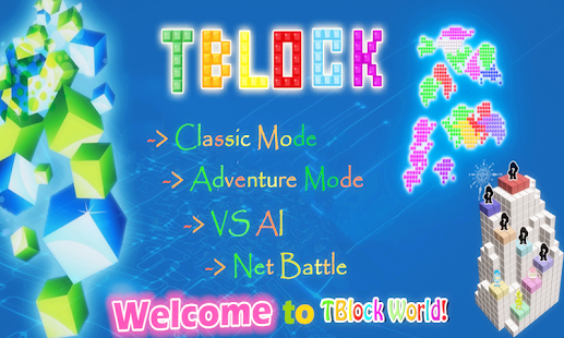 Battle Game Tetis Block