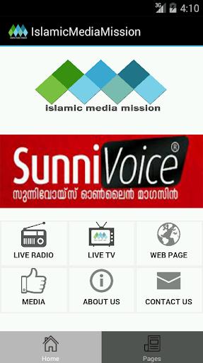 Islamic Media Mission