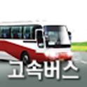 전국고속버스운송조합 (코버스) logo