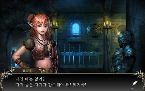 Sefirah Screenshot