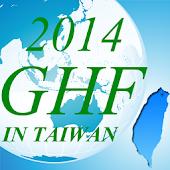 THE 2014 GHF IN TAIWAN