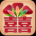歐惠芳婚禮顧問 icon