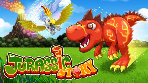 侏羅紀故事 - 龍遊戲