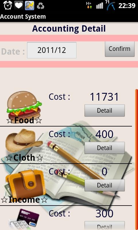 DrCat Accounting- screenshot