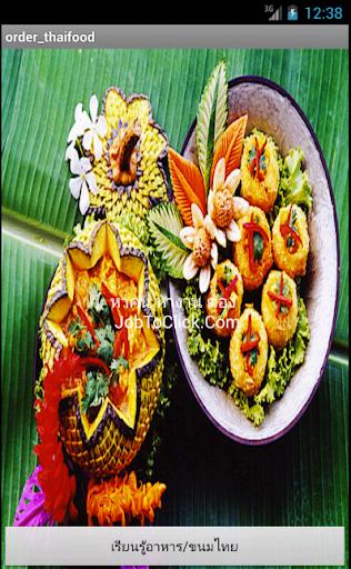 order_thaifood