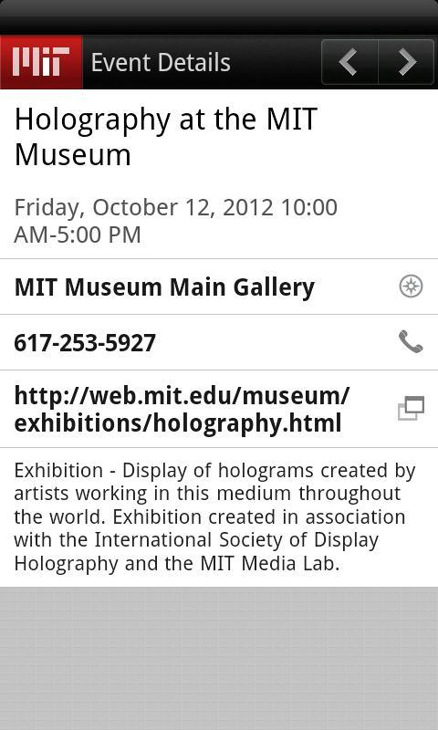 MIT Mobile - screenshot