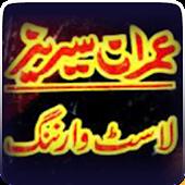 Imran Series:Last Warning