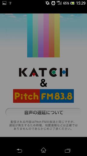 KATCH Pitch 災害情報
