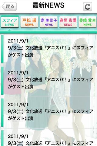 ミュージックレイン - screenshot