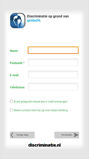 【免費新聞App】Discriminatie melden-APP點子