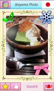 Pri☆Cam- screenshot thumbnail