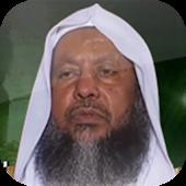 Holy Quran - Mohammad Ayoub