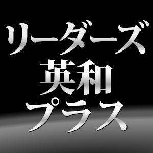 2014年12月30日Androidアプリセール 「Five Nights at Freddys」などが値下げ!