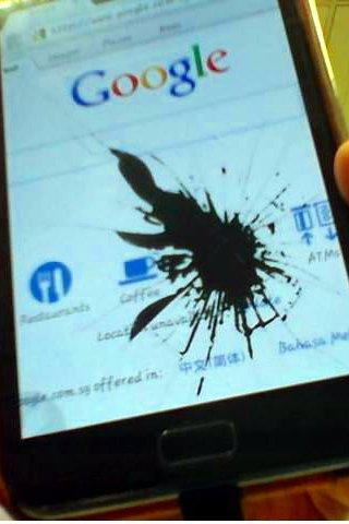Cracked Screen Prank HD - screenshot