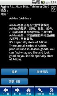 工具必備免費app推薦|愛逢甲iFengChia線上免付費app下載|3C達人阿輝的APP