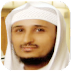 فارس عباد - القرآن الكريم icon