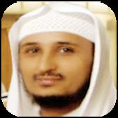 فارس عباد - القرآن الكريم