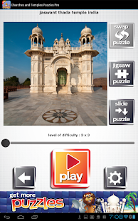 Churches & Temples Puzzles - screenshot thumbnail