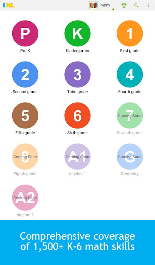 IXL Math Practice - screenshot