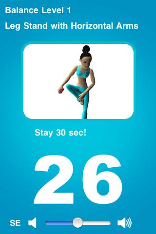 無料健康AppのFit for Rhythm Groove! Balance|記事Game