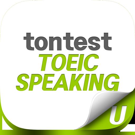 tontest TOEIC Speaking