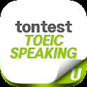 tontest TOEIC Speaking icon