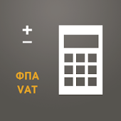ΦΠΑ / VAT Calculator