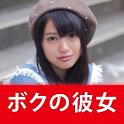 AKB48Rie Kitahara MyGirlfriend icon