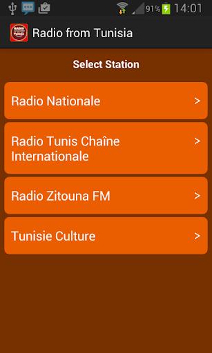 【免費媒體與影片App】突尼斯電台-APP點子
