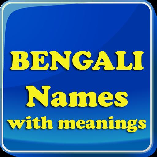 Bengali Baby Names & Meaning LOGO-APP點子