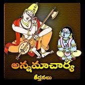 Annamayya Keerthanalu By TM
