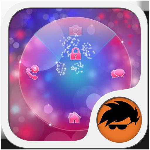 粉紅色的輝光儲物櫃 個人化 App LOGO-硬是要APP