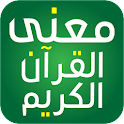 Quran Word Meaning icon