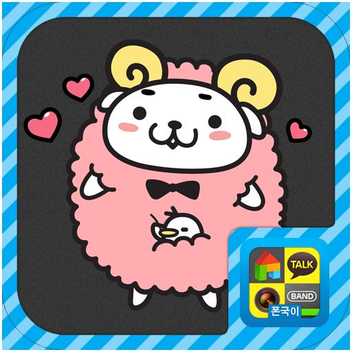 귀요미푸링 스티커팩 個人化 App LOGO-硬是要APP