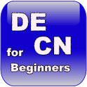 Vocabulary Trainer (DE/CN) Beg icon