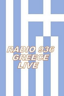 Radio 936 Greece- screenshot thumbnail