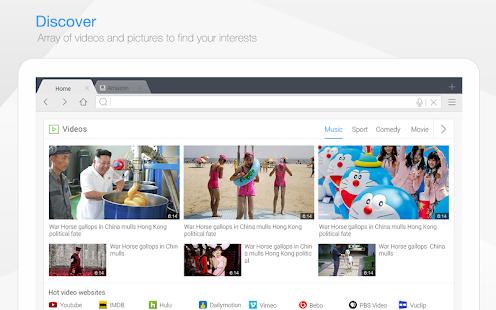 Baidu Browser - Free Download