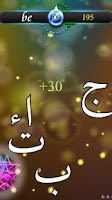 Screenshot of Quran Learn