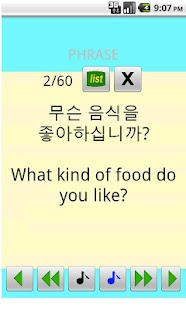 Learn Korean Words (Lite) - screenshot thumbnail