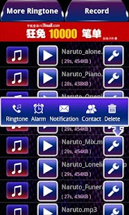 SMS Ringtones Top60 - screenshot thumbnail