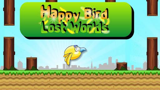 快樂的小鳥