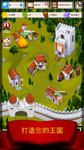 War Kingdoms - 战略游戏 MMO RTS