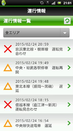 RE:【情報】全單機+資料片任務情報&解鎖方式整理(07/20緩慢更新巨龍之牙資料) @戰地風雲 哈啦板 - 巴哈姆特