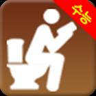 영단어수능 장실영(영어단어암기) icon