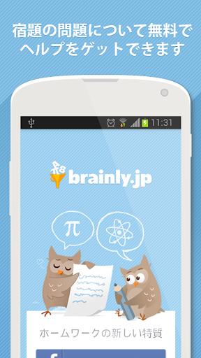 Brainly.jp