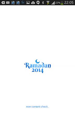 【免費生活App】Ramadan 2014 App-APP點子