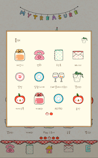 My treasure dodol theme- screenshot thumbnail