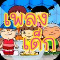 เพลงเด็ก icon