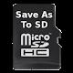 SaveAs to SDCard v1.0.3